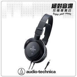 ~絕對音場~中壢耳機 鐵三角 ATH~T300 動態耳罩式耳機( )