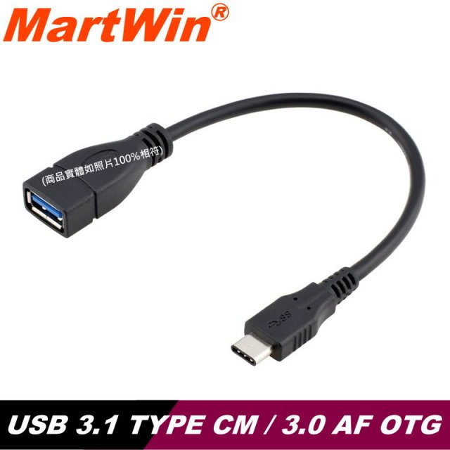 ~MartWin~ USB 3.1 AF~TYPE C 連接線^(短線^)