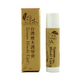 秘密花園 檜木精油護唇膏 Taiwan Hinoki Lips