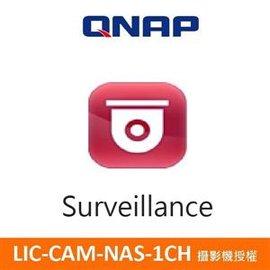 QNAP LIC~CAM~NAS~1CH 攝影機