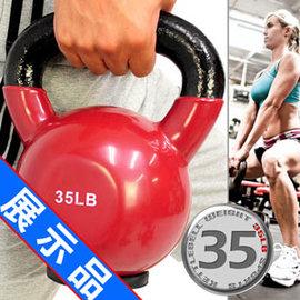 KettleBell包膠35磅壺鈴(橡膠底座)(展示品)C113-2035--Z浸膠35LB拉環啞鈴.搖擺鈴.舉重量訓練.運動健身器材.推薦哪裡買