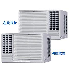 超級商店……SANLUX三洋 定頻窗型冷氣 SA~L221B左吹 SA~R221B右吹
