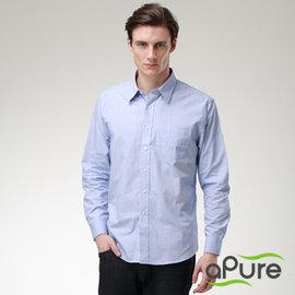 ▼別再當臭男生▼~aPure~抗UV 除臭 PureSun 保潔防曬自淨襯衫~藍色素面