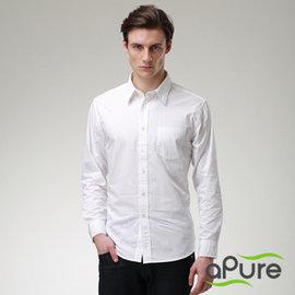 ▼別再當臭男生▼~aPure~抗UV 除臭 PureSun 保潔防曬自淨襯衫~白色素面