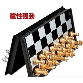 ~磁性折疊國際象棋~UB~3810A~中號~棋盤25^~25^~2cm~1套 組~超大中號