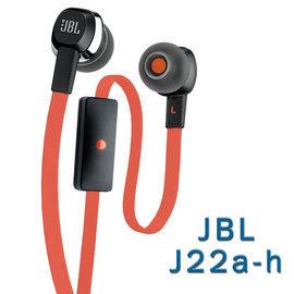 ~歐肯得OKDr.~JBL J22 a~h  版耳道式耳機