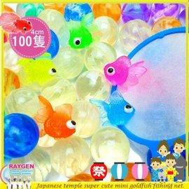 玩具 玩具 日本廟會 夜市 撈魚 遊戲 組合 小金魚100隻+魚網1支 【HH婦幼館】