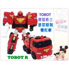 麗嬰兒童玩具館~東森YOYO台卡通-韓國正版 TOBOT機器戰士-迷你系列變形車