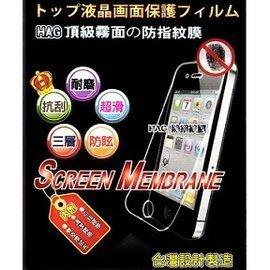 華為 Huawei  Ascend P8 防刮高清/亮面透光靜電液晶螢幕保護貼