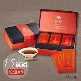 【蔡記滴雞精】15盒組,特價29000元(定價39000元),免運5次