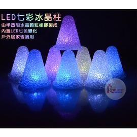 探險家戶外用品㊣NTF92 LED七彩冰晶柱  LED三角燈/直排輪三角錐/警示燈/氣氛燈/露營燈/派對求婚宴