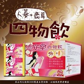 德安堂 蔘茸四物飲 ^(180mlx10包 盒^) 售價1000元