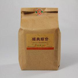┌Vipcafe咖啡工坊┐ 100^%Arabica莊園豆 配比 綜合濾掛式咖啡豆10入