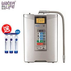 【淨水生活】《普德Buder》公司貨 HI-TA835 水素水電解水機【送前置三道過濾器 + 前置濾心一年份】