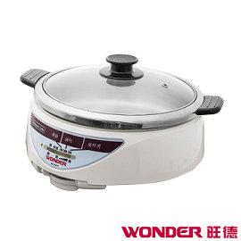WONDER旺德 304不鏽鋼分離式電火鍋 WD~8522P~ 品~