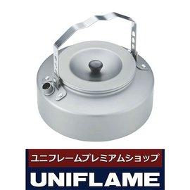 大林小草~【667729】日本 UNIFLAME 鋁合金日式扁水壺700ml (日本製) 泡茶壺鍋、茶壺