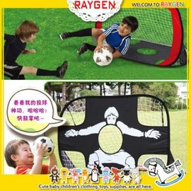 玩具 便攜式可折疊二合一兒童足球門 親子戶外【HH婦幼館】