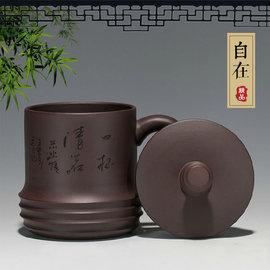 5Cgo~ 七天交貨~ 22356035895 紫砂杯名家 紫砂茶杯子原礦刻字紫砂蓋杯辦公
