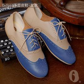Betel Life 檳榔葉包鞋~牛津 皮鞋^(藍杏拼接^) 雕花 英倫復古