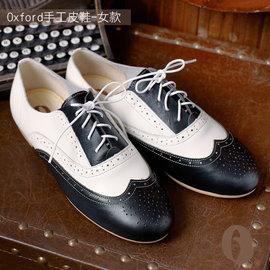 Betel Life 檳榔葉包鞋~牛津 皮鞋^(黑白拼接^) 雕花 英倫復古