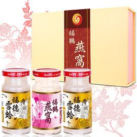 福鶴燕窩 福德雪蛤-禮盒D(福鶴燕窩1瓶+福德雪蛤2瓶)150g/瓶-濃縮