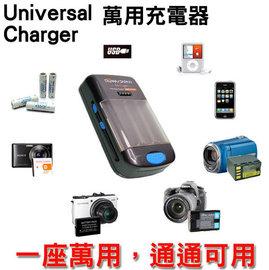 數配樂 ROWA~JAPAN 萬用充 智慧型多 充 相機 攝影機 電池 手機 USB 行動