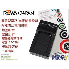 數配樂 ROWA JAPAN Canon NB12L NB13L 充 G1X MARK 2