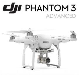 ~共三顆原電DJI Phantom 3 空拍機~Advanced版