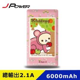 JPOWER杰強 拉拉熊 6000mAh 觸控式行動電源~森林1