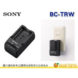 ^~24期0利率^~  SONY BC~TRW 旅遊輕巧座充 ^(不含電池^) W系列 N