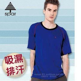 【名典 SPAR】男款 短袖圓領排汗衣.休閒衣.T恤.排汗上衣/涼感.吸濕.排汗/ SA104312 丈青色