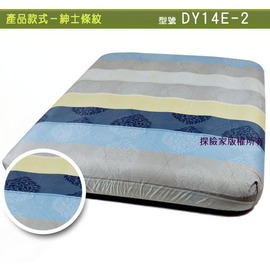 探險家戶外用品㊣DY14E-2 條紋紳士 頂級鑽石絨床包 (S) 適用征服者充氣床墊NTB39適用188*135cm充氣床罩