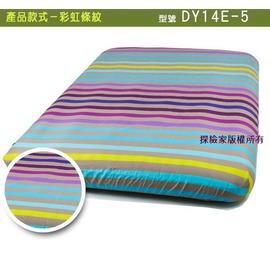 探險家戶外用品㊣DY14E-5 彩虹線條 頂級鑽石絨床包 (S) 適用征服者充氣床墊NTB39適用188*135cm充氣床罩