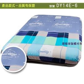 探險家戶外用品㊣DY14E-6 品質有保證 頂級鑽石絨床包 (S) 適用征服者充氣床墊NTB39適用188*135cm充氣床罩