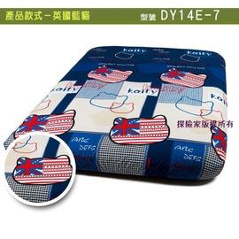 探險家戶外用品㊣DY14E-7 英國藍貓 頂級鑽石絨床包 (S) 適用征服者充氣床墊NTB39適用188*135cm充氣床罩