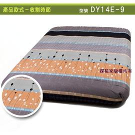 探險家戶外用品㊣DY14E-9 收割時節 頂級鑽石絨床包 (S) 適用征服者充氣床墊NTB39適用188*135cm充氣床罩