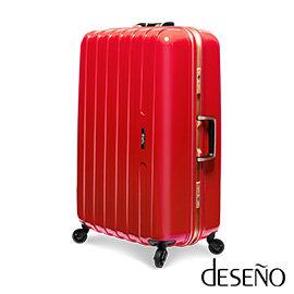 限量福利品 出清折扣【Deseno】挑戰引力-26吋100%德國拜耳PC輕量耐用深鋁框行李箱(橘紅)