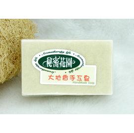 秘密花園 精油 皂 大地香 精油皂 120g