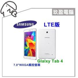 【超值首選】Samsung Glalxy Tab 4 T235Y 7吋 四核心 LTE版 (1.5G RAM /8G ROM)