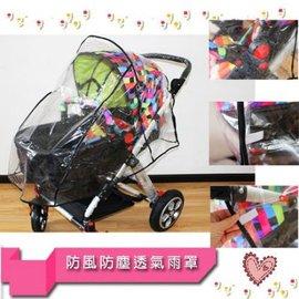 防雨罩 嬰兒推車清晰透氣防風防塵防雨罩【HH婦幼館】