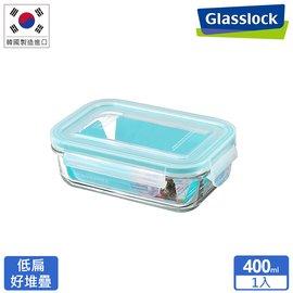 Glasslock強化玻璃微波保鮮盒 - 長方形400ml