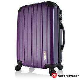 ~法國Allez Voyager奧莉薇閣~旅遊精靈20吋PC輕量硬殼拉鍊密碼鎖行李箱 旅行