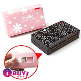 ~iBUY愛敗網~aibo AB07 ATM晶片記憶卡讀卡機~黯黑 粉紅花漾 ICCARD