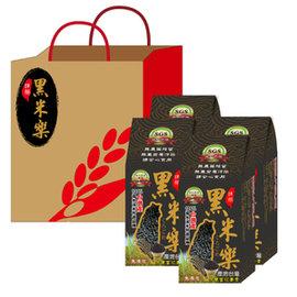 福袋 贈禮袋 ^~ 電視名人 黑米^~~濁水溪特級黑米樂4包裝 600g 袋 非紫米.糙米