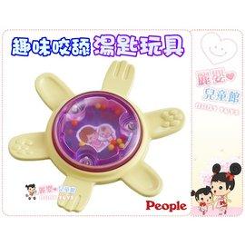 麗嬰兒童玩具館~日本People專櫃安全玩具-趣味咬舔湯匙玩具.固齒器玩具-公司貨