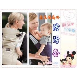 麗嬰兒童玩具館~日本製EIGHTEX桑克瑪為好-揹巾防污套2入組.一秒速乾高科技材質口水巾