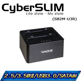 CyberSLIM S2~U3C PLUS 2.5吋及3.5吋 USB3.0 2bay 硬