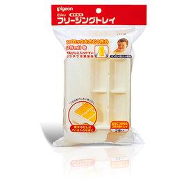 貝親 PIGEON 離乳食專用製冰盒  *日本製新上市!!*
