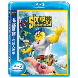 海綿寶寶:海陸大出擊 The SpongeBob Movie: Sponge Out Of