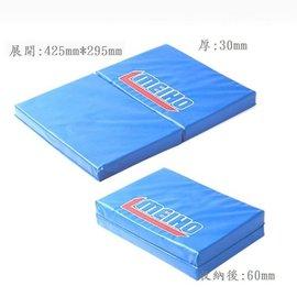◎百有釣具◎ 日本明邦MEIHO  輕量 方便攜帶 冰箱 PVC座墊